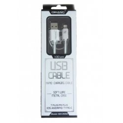 CABLE USB LIGHTNING IPHONE 5/5S/5C/SE HAUTE QUALITE 1 METRE BLANC