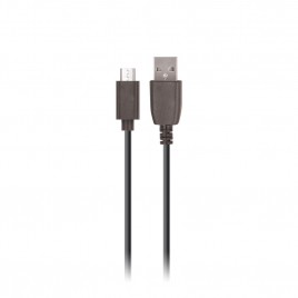 CABLE USB MICRO USB MAXLIFE 1A 1 M BLANC SOUS BLISTER