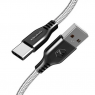 DATA CABLE LIGHTNING FAST CHARGE MC DODO 2,4A GRIS