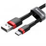 DATA CABLE BASEUS TYPE C FAST CHARGE