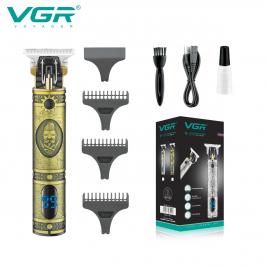 TONDEUSE V228 AVEC ECRAN LCD